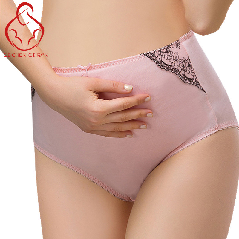 Compare Prices on Best Maternity Underwear- Online Shopping/Buy ...