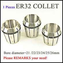 1ピースer 32 er32春コレットクランプツールコレットドリルチャックためのアーバーcncフライス旋盤ツール/フライスカッターディン6499B