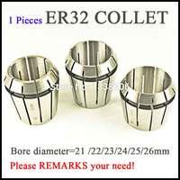 1pcs ER 32 ER32 Spring Collet Clamping Tool Collets Drill Chuck Arbors For CNC Milling Lathe