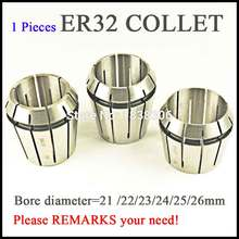 1pcs ER 32 ER32 Spring collet clamping tool collets drill chuck arbors for CNC milling lathe tool/milling cutter DIN 6499B