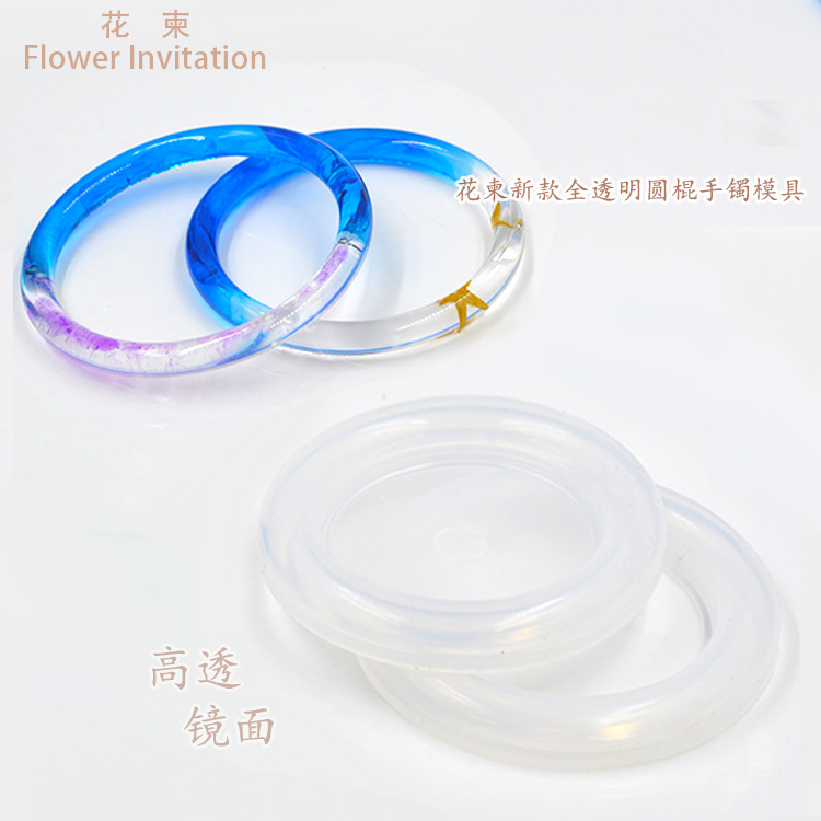 Flower Invitation Bangle Mold MD1007_Transparent Silicone Round Bracelet Mould For Resin Real Flower DIY Mold