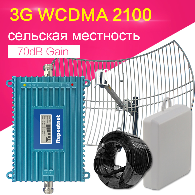 Forest Countryside 3G WCDMA Mobile Phone Signal Repeater Smart Control 3G 2100mhz Cellphone Cellular Booster Amplifier Antenna
