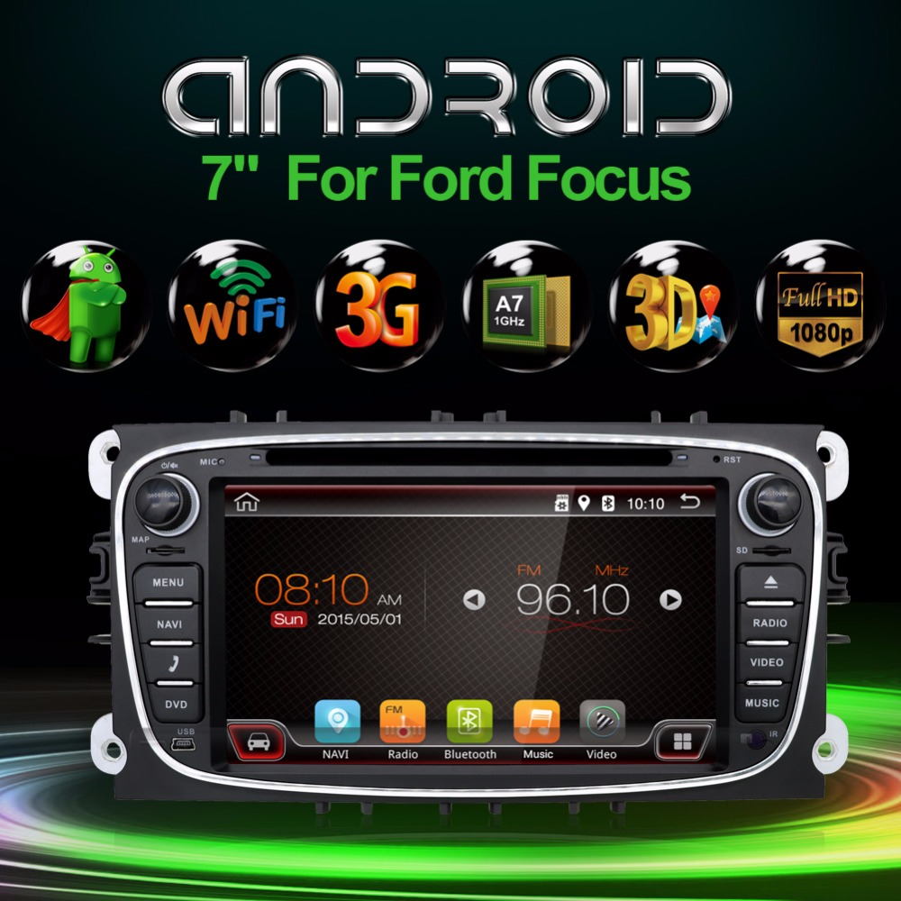 Two Din 7 Inch Car DVD Player Android 7.1 For FORD/Focus/S-MAX/Mondeo/C-MAX/Galaxy Quad Core Wifi GPS Navigation Radio FM USB