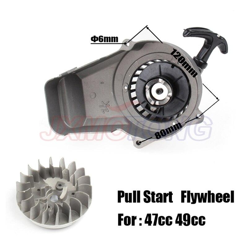 Rendimiento de arranque por cuerda engranaje de aluminio volante 33cc 43cc 47cc 49cc bolsillo bicicleta 50cc ATV mini moto quad de arranque por cuerda er envío gratis