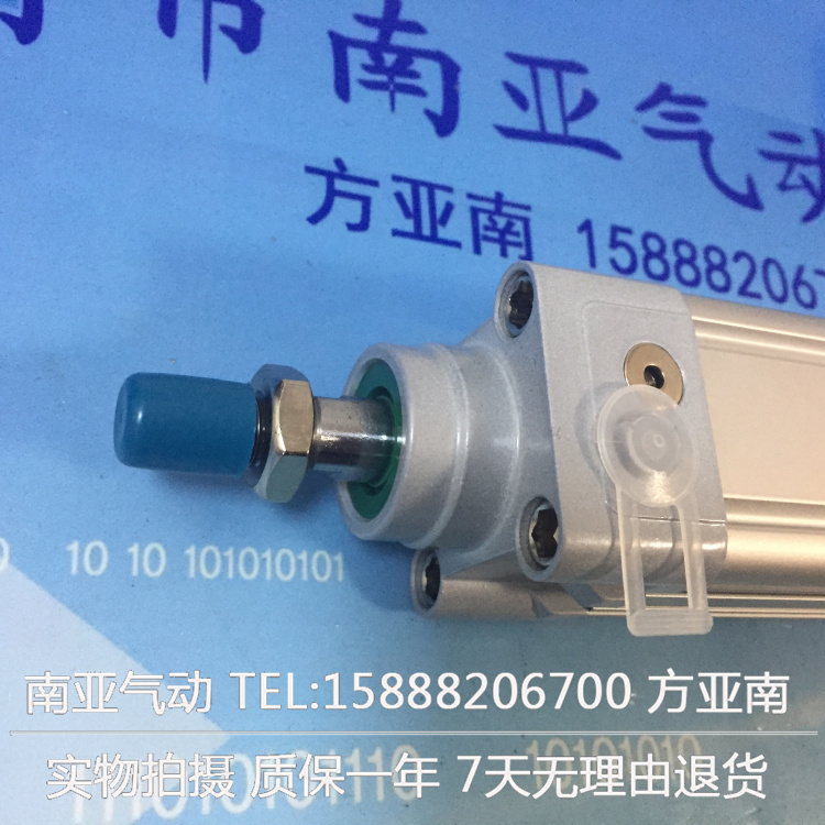 DNC-32-200-PPV-A DNC-32-240-PPV-A DNC-32-250-PPV-A FESTO standard cylinder dnc 80 ppv a dnc 100 ppv a festo maintenance package sealing ring