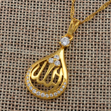 Zirconia Allah Necklace Pendant for Women Girl Gold Color CZ Jewelry Chain Arab Islam Muslimah Middle Eastern EID