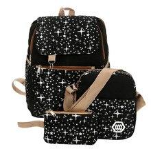 XINIU школьный рюкзак Для женщин рюкзак Сумка Lady школьников три пакета 3 комплекта дорожная сумка Mochila Mujer #480