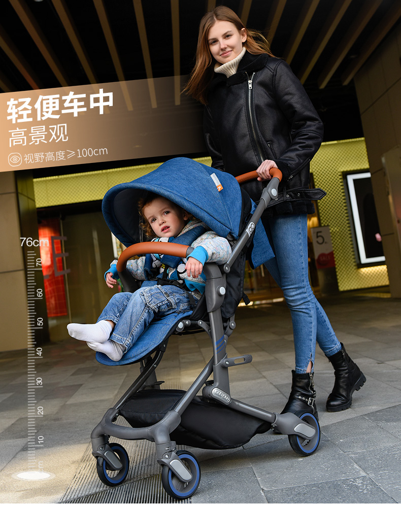 2017 Babysing NEW foldable light weight high landscape umbrella buggy,recline completely baby stroller,pushchair,pram hot sale factory direct sale babyyoya stroller portable newborn pram light weight pushchair travel foldable pram