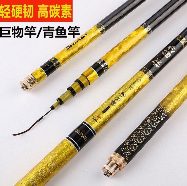 Taiwan fishing rod Japanese carbon dawa fine super ripple carp 7 2 m ultralight rod hard