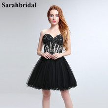 Popular Homecoming Dresses Girls-Buy Cheap Homecoming Dresses ...