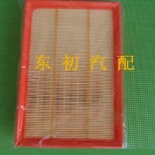 Воздушный фильтр Geely emgrand X7 GX7 для emgrand X7