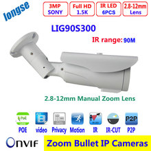 Bullet POE IP Camera 3MP 2.8-12mm zoom Lens Full HD  90M IR range  IP Camera Outdoor Waterproof Security P2P ONVIF2.4 6pcs LED