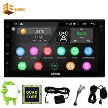 Quad Core Android 5.1 autoradio 2din en el tablero de Coches mp5 Doble 2 Del Coche Del dinar sin Reproductor de DVD de Navegación GPS En el tablero PC Del Coche Estéreo vídeo