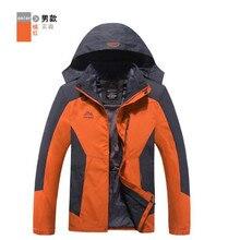 Men's Outdoor Jackets Waterproof 3 in 1 Down Warm Jacket Outdoor Sports Camping Mountaineering Skiing Coat Clothing 10 Colors