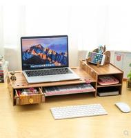 Laptop computer rack office desktop storage box monitor rack keyboard storage