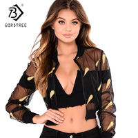 Europe And American Style Sexy Clubwear Mesh Cropped Jackets Coats 2018 Fall Women Feather Embroideried Baseball