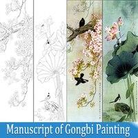 33*104 センチメートル中国 Gongbi 絵画のスケッチ原稿のコピーモデル紙書道絵画用品アート静止