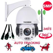 Förderung SONY 335 5MP 20x zoom drahtlose auto tracking PTZ speed dome IP kamera IR wifi kamera p2p sd karte bauen in MIC kamera