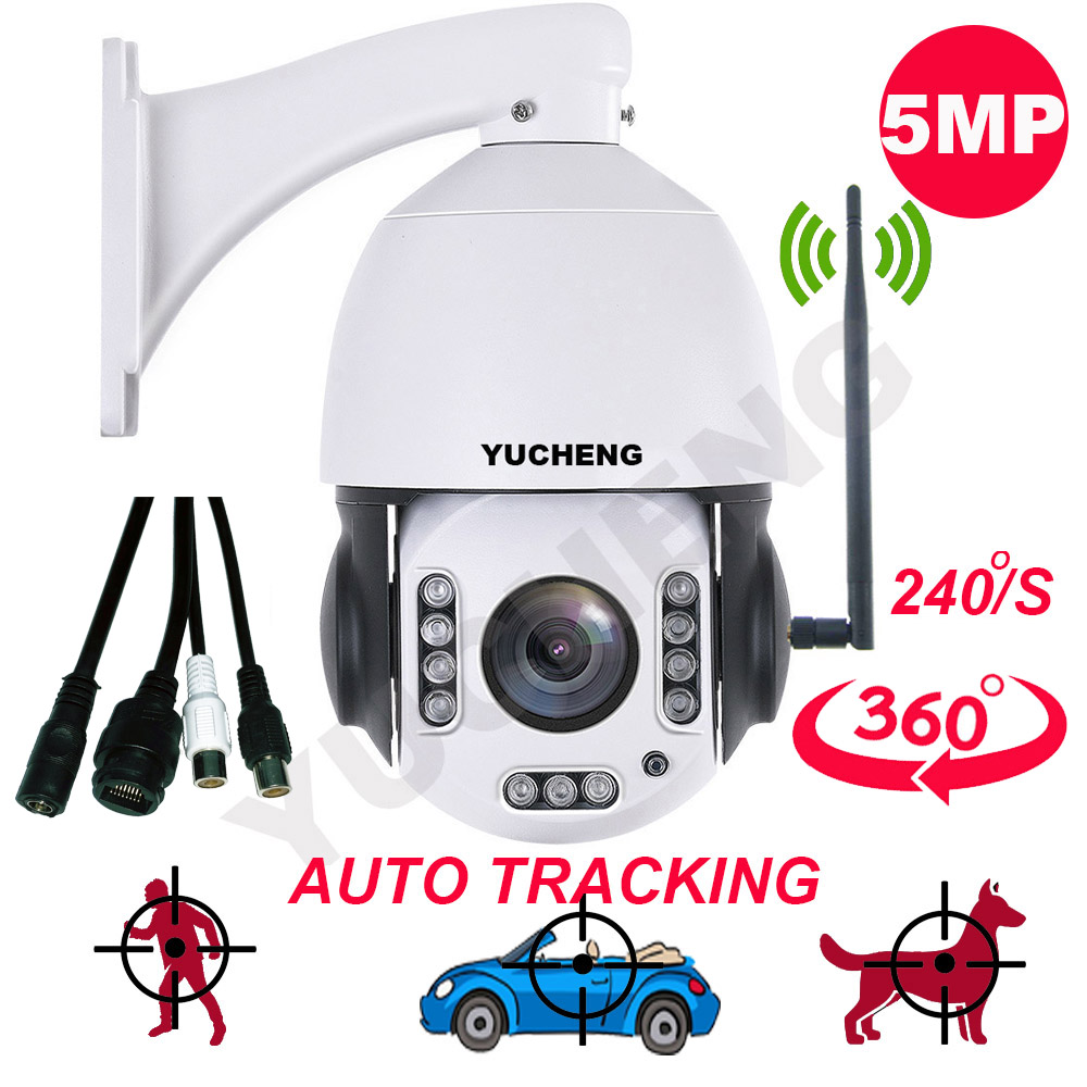 Promoting SONY 335 5MP 20x zoom wireless auto tracking PTZ speed dome IP camera IR wifi camera p2p sd card build in MIC  camera-in Surveillance Cameras from Security & Protection
