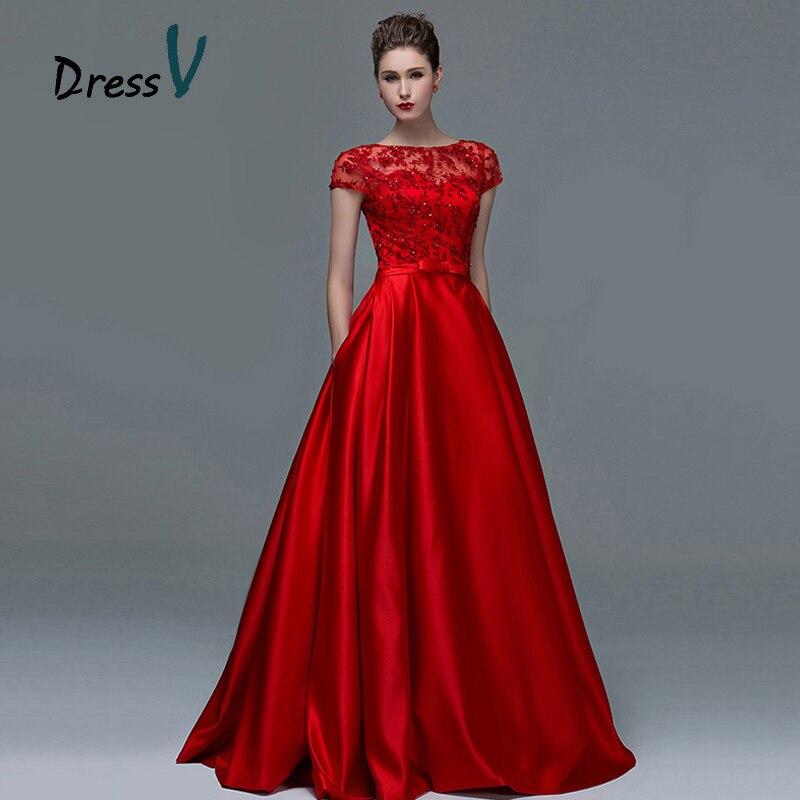 Dressv Élégant Rouge Dentelle Manches Courtes Robes De Soirée 2017 Sexy A-ligne Bateau Cou Keyhole Longues pour Femmes soirée Formelle robe robes