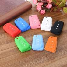 3 Buttons Silicone Car Key Case Holder Remote Fob Case Cover For Toyota Yaris Reiz Carola Rav4