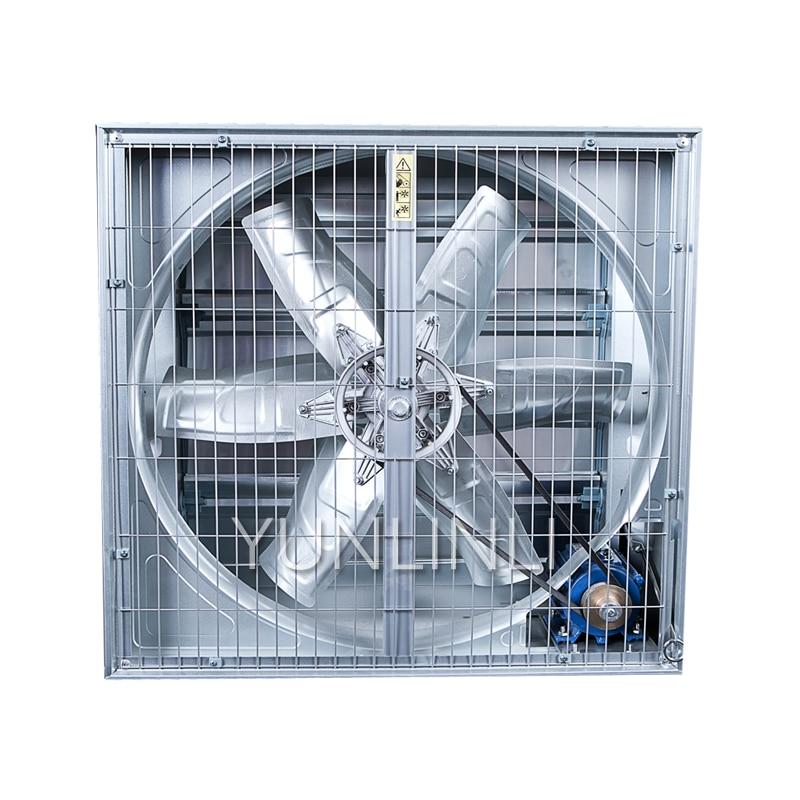 negative pressure fan industrial exhaust fan high power powerful exhaust fan factory greenhouse breeding ventilation exhaust fan