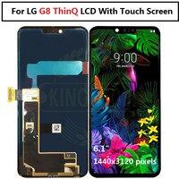 Для LG K8 2016/K8 LTE K350N K350E K350DS ЖК дисплей Дисплей сенсорный экран планшета Стекло полный в сборе с рамкой для LG K8 LTE ЖК дисплей 2 версия
