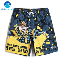 Gailang Brand Casual Jogger Sweatpants Activewear Mens Beach Board Shorts Trunks