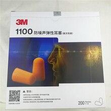 200 çift/kutu 3m 1100 tek kullanımlık kulak tıkacı
