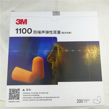 200 pares/caixa 3M 1100 Plug de Ouvido Descartáveis