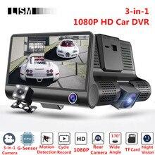 3-в-1 170 градусов 1080 P HD Видеорегистраторы для автомобилей спереди заднего вида Камера комплект Широкий формат видения подкладке сзади вида Cam Retrovisor зеркало