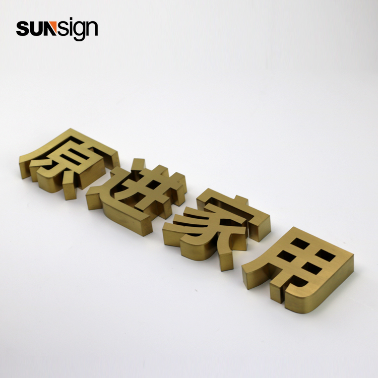 Fabricated 316 Stainless Steel Letter Sign Golden Alphabet Letters
