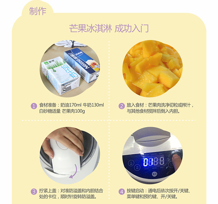 Ice Cream Machine Household Small-sized Ice Cream Machine Children Self-control Ice Cream Machine Fully Automatic Dessert 23