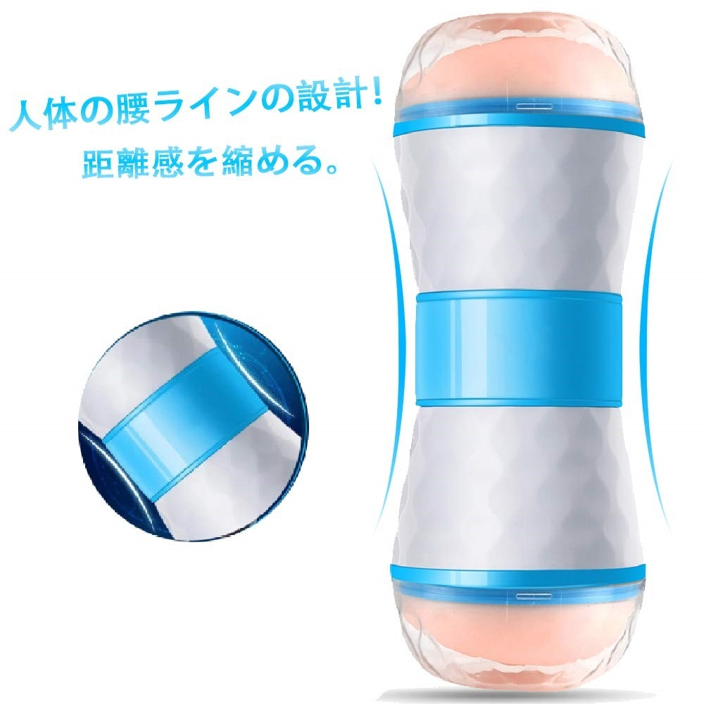 Japanese actress Male Masturbate cup Sex toy for men Silicone Real Anal pussy Anus Artificial vagina sex penis Sweet interactionJapanese actress Male Masturbate cup Sex toy for men Silicone Real Anal pussy Anus Artificial vagina sex penis Sweet interaction