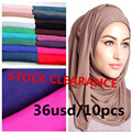 fashion brand muslim hijab caps bandana desiger head covering abaya women's  jersey cotton solid color scarf  shawl10pcs/lot