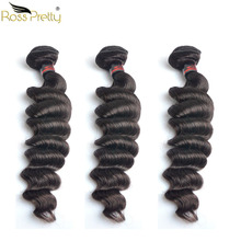 Ross Pretty Brazilian Remy Hair Weave Bundles Loose Deep Natural Color Black Human Extension lengths 10-30Inch Product