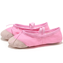 USHINE EU22-45 Leather Head Yoga Slippers Teacher Gym Indoor Exercise Canvas Pink Ballet Dance Shoes For Kids Girls Woman
