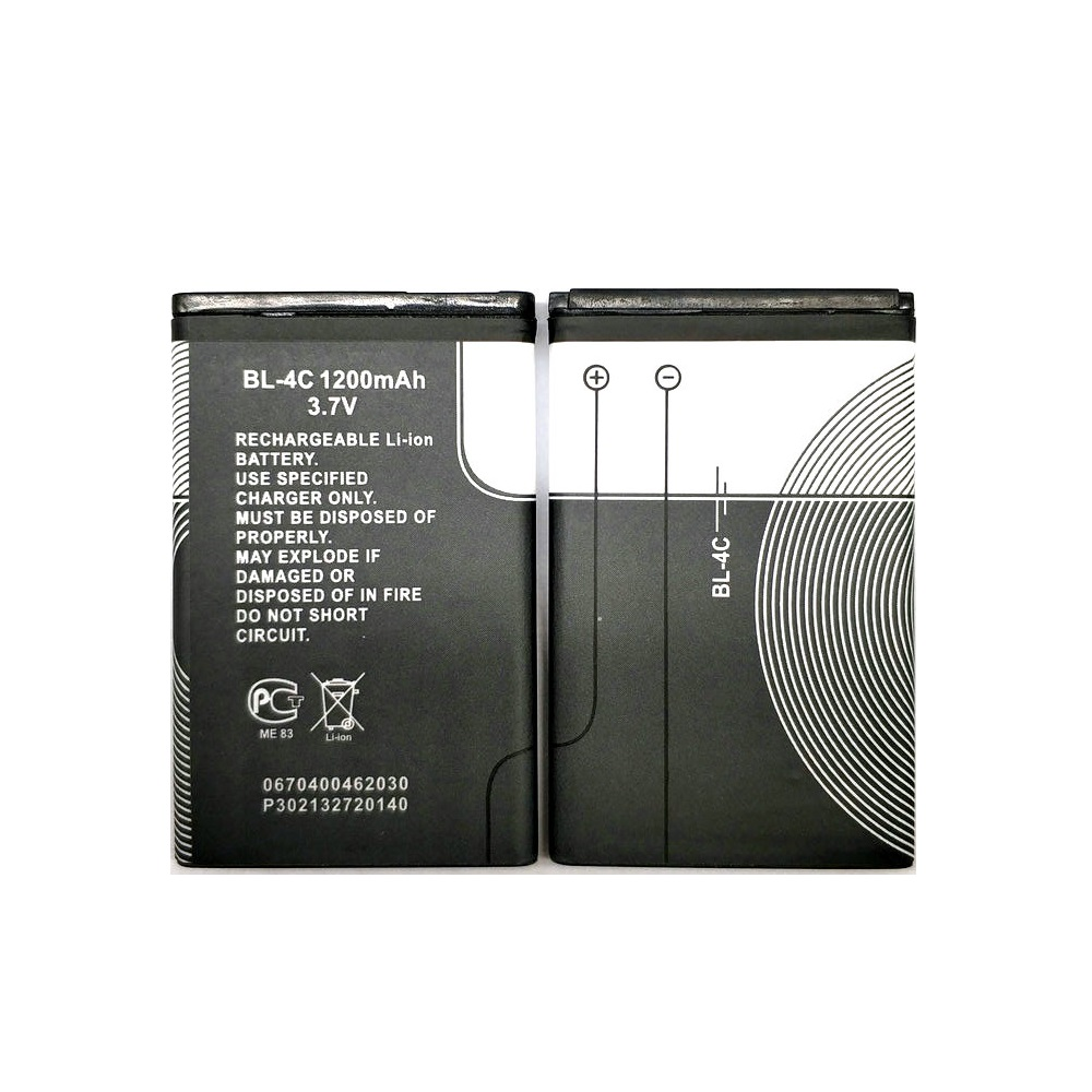 5PCS/Lot 1200mAh New BL-4C BL4C BL 4C Battery For <font><b>Nokia</b></font> 1202 1265 6100 <font><b>6300</b></font> 6125 1325 1506 1508 1661 1706 2220s 2228 <font><b>phone</b></font> image
