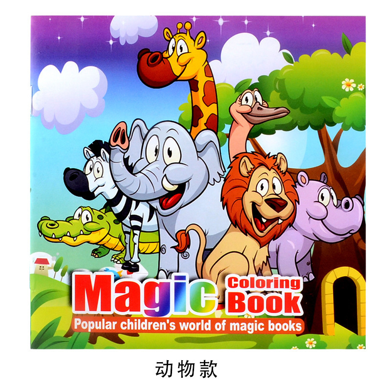 22 Pages Animal Style Secret Garden Painting Drawing Kill Time Book Will Moving DIY Children's Puzzle Magic Coloring Book