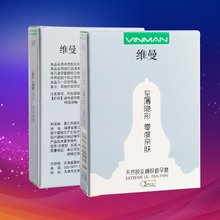 Intimate Ultra Thin Natural Latex Condoms Super Thin Smooth Rubber Condom Male Penis Sleeve Safer Sex Contraception Adult Supply 100 200 pcs condoms adult sex large oil condom dotted g spot condoms delay safer contraception natural rubber latex penis sleeve