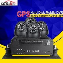 4PCS Security Surveillance Car Camera With IR  Night Vision+ 500GB H.264 GPS Hard Disk Car Dvr I/O G-Senor 4CH Mdvr Kits