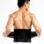 Placa de Acero de Malla Transpirable Lumbar Back Support Brace Postura Correctivas Brace Protección Volver Apoyo A La Cintura Cinturón M-XXL