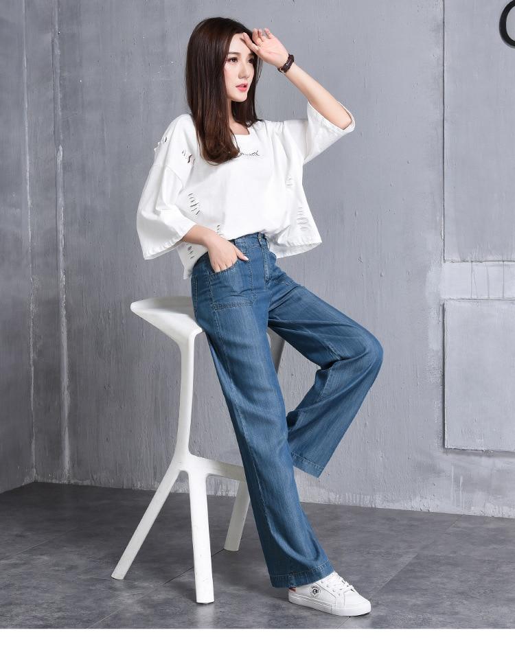 Women Loose Leg Long 12