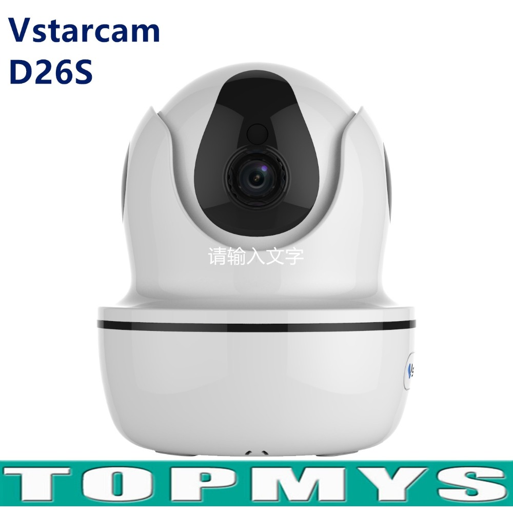 Vstarcam WIFI IP Camera D26S HD 1080P Wireless Night Vision Two-way audio P2P Onvif Baby Monitoring Home Security CCTV IP Camera
