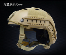 Multifunction CS fast helmet Tactical cycling safe and convenient field paratrooper helmet