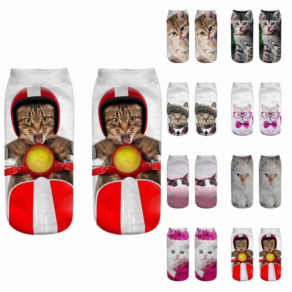 Neue Ankunft Lustige 3D Mode Katze Gedruckt Casual Socken Nette Low Cut Ankle Socken Atmungsaktiv Meias Charmant Weiche Socke Socquette