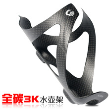 ASIACOM Light Bicycle Bottle Holder 3K Carbon Fiber Mountain Road Bike Water Bottle Cage Matte Black Cup Holder Kettle Frame new high quality bicycle cup holder mountain bike bottle cage riding equipment with tool durable bicycle cup holder wholesale