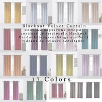 Luxury Velvet Blackout Curtains for Living Room High Shading Solid Curtain for The Bedroom Blinds Drapes Window Door Blue Yellow