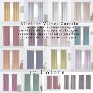 Image 1 - Luxus Samt Blackout Vorhänge für Wohnzimmer Hohe Shading Solide Vorhang für Das Schlafzimmer Jalousien Vorhänge Fenster Tür Blau Gelb