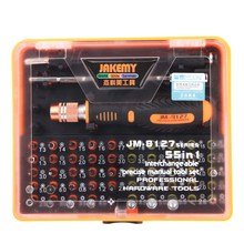 53 in 1 Multi-purpose Precision Magnetic Screwdriver Set with Trox Hex Cross Flat Y Star Screw Driver for Phone PC Repair